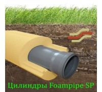 Цилиндры и скорлупы FOAMPIPE 35 SP