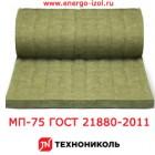 Маты прошивные ТехноНИКОЛЬ МП75 ГОСТ 21880-2011