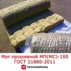 Маты прошивные ТехноНИКОЛЬ МП(МС)100 ГОСТ 21880-2011 с металлической сеткой