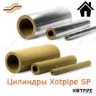 Цилиндры минераловатные XOTPIPE SP без покрытия и кашированные фольгой