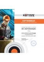 Сертификат официального дилера XOTPIPE