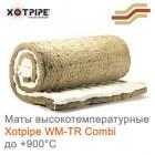 Маты высокотемпературные Xotpipe WM-TR Combi с покрытием металлической сеткой