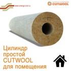 Цилиндры (скорлупы) CUTWOOL