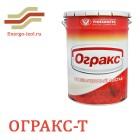 ОГРАКС-Т