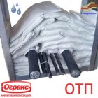ОГРАКС-ОТП