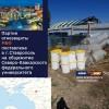 Партия огнезащиты МБФ поставлена на обьект в солнечный город Ставрополь