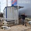 Монтаж изоляции на блочно-модульную котельную в г.Рязань.