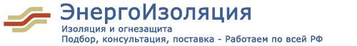 "ООО ""ЭнергоИзоляция"""