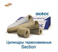 Цилиндры минераловатные Термонавивные Isotec Section