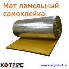 Ламельный мат XOTPIPE LM Fix 35 - Самоклейка