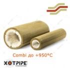 Цилиндры XOTPIPE Combi