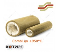 Цилиндры XOTPIPE Combi (ХОТПАЙП высокотемпературные) до+950 град.С