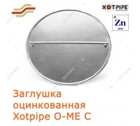 Окожушка оцинкованная Xotpipe O-ME C Заглушка