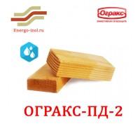 ОГРАКС-ПД-2 для огнезащиты деревянных конструкций