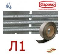 Огнезащита кабеля ОГРАКС Л1