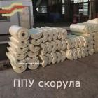 ППУ Скорлупа (цилиндр)