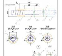 Чертежи изоляции труб и оборудования