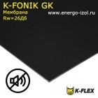K-FONIK GK  Звукоизоляционная мембрана