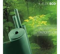 Закажите у нас рулоны K-FLEX ECO