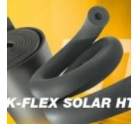 Трубки K-FLEX SOLAR HT
