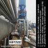 Изоляция трубопроводов Асфальтового завода в Волгоградской области