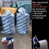 Вайред маты Хотпайп были выбраны для изоляции высокотемпературного оборудования в г.Москва