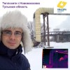 Тепловые сети ПАО Квадра в г.Новомосковск - поставка изоляции и работы