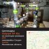 Разводка оборудования теплового пункта в Химках Мос.области изолирована с применением теплоизоляционных цилиндров: Хотпайп SP Alu