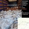 Фото с выгрузки теплоизоляции матов Хотпайп и цилиндры Хотпайп SP в Республике Татарстан