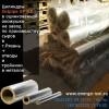 Цилиндры Хотпайп МЕ для изоляции трубопроводов завода по производству плавленных сыров в г.Рязань