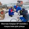 Монтаж цилиндров Хотпайп SP Outside с уличным покрытием на трубопровод ХВС