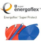 Трубки Energoflex Super Protect