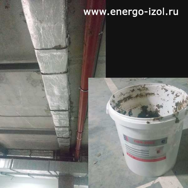 Нанесение огнезащиты металлоконструкций R150, Подземный паркинг, проект, материал работы с Изовент-М