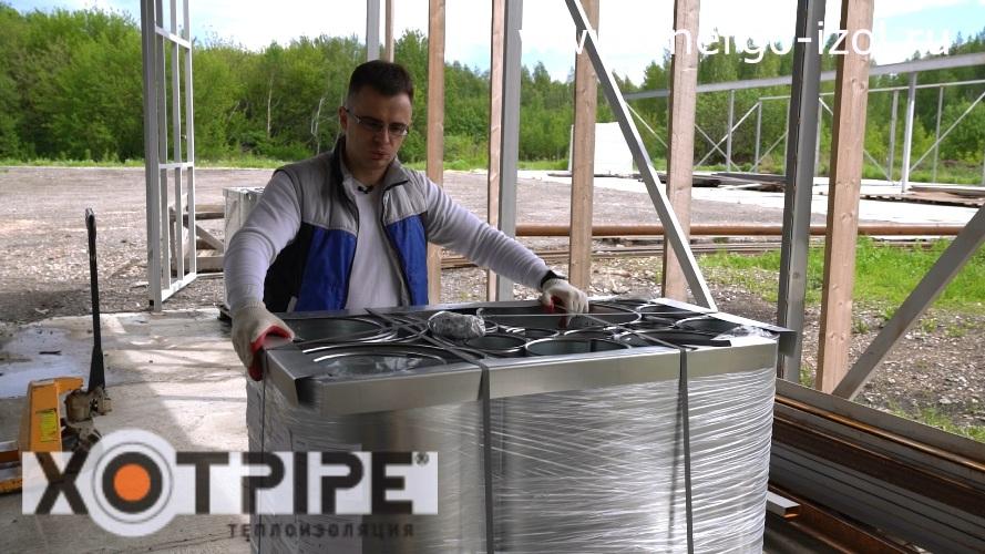 фото окожушки хотпайп оцинкованный нержавеющие для изоляции труб