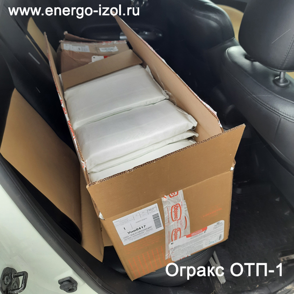 Огнезащита кабельных проходок Подушки Огракс ОТП1 и ОТП3
