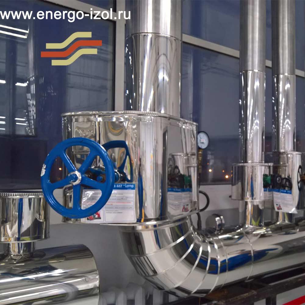 термокороб нержавеющая сталь энергоизоляция