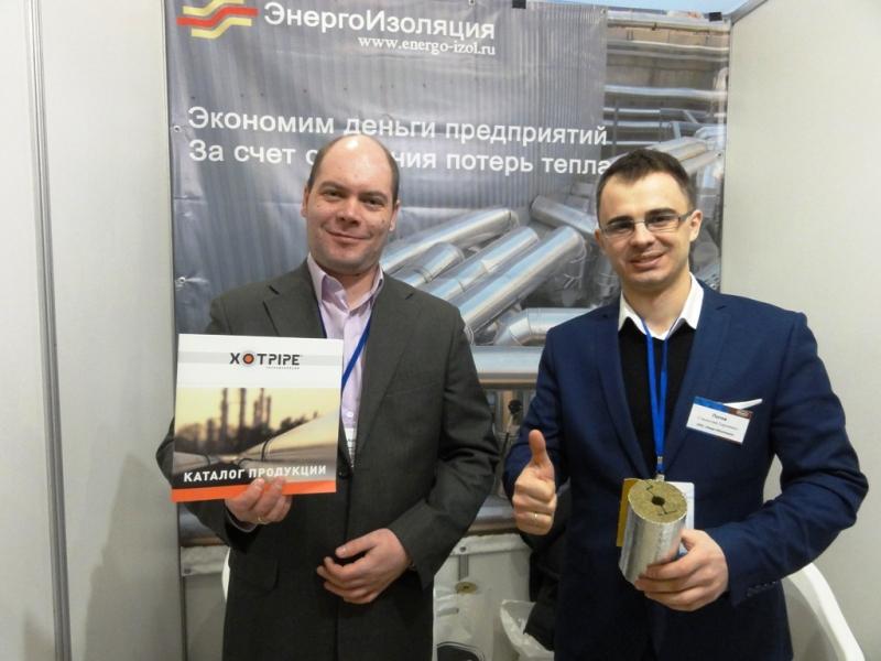 Рязанский промышленный форум хотпайп энергоизоляция
