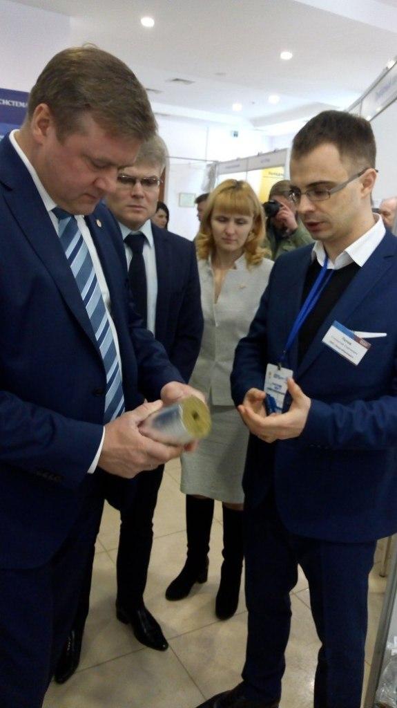 Рязанский индустриальный форум 2018