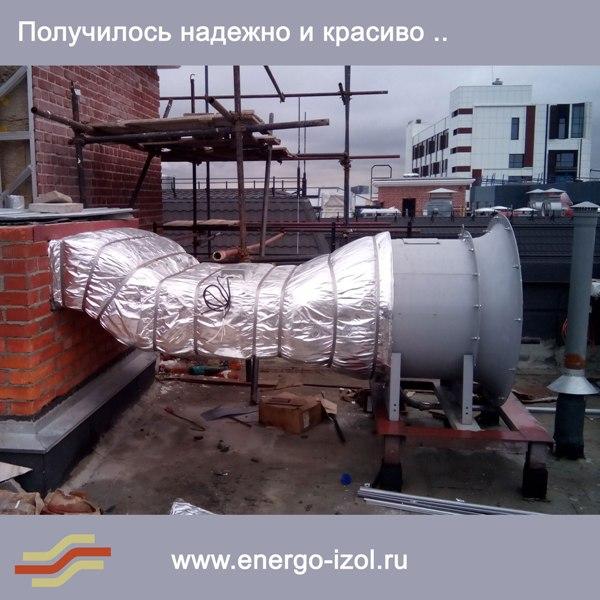 Фото воздуховоды на улице