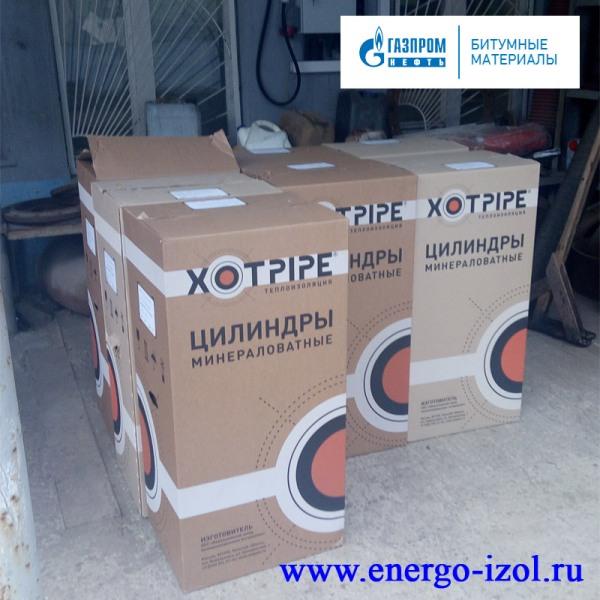 Цилиндры Хотпайп SP с тепловым замком фото xotpipe