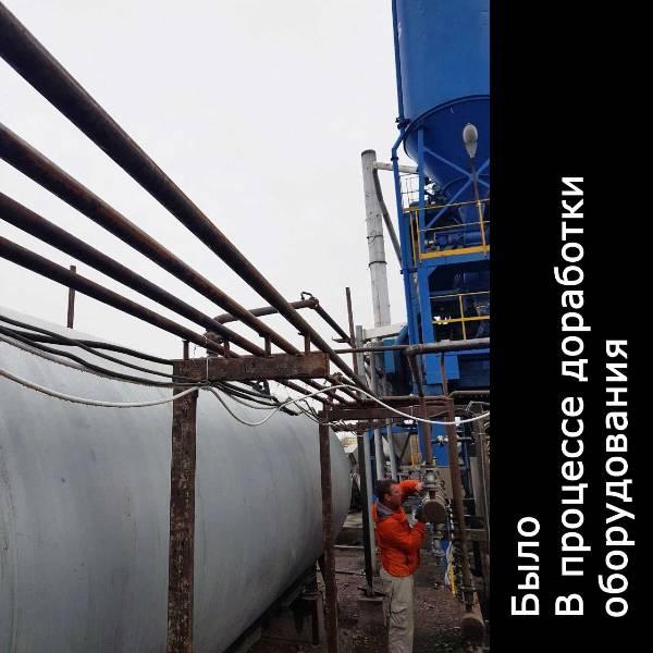 трубопроводы битума асфальто бетонный завод