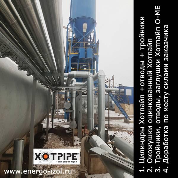 трубопроводы асфальто бетонный завод