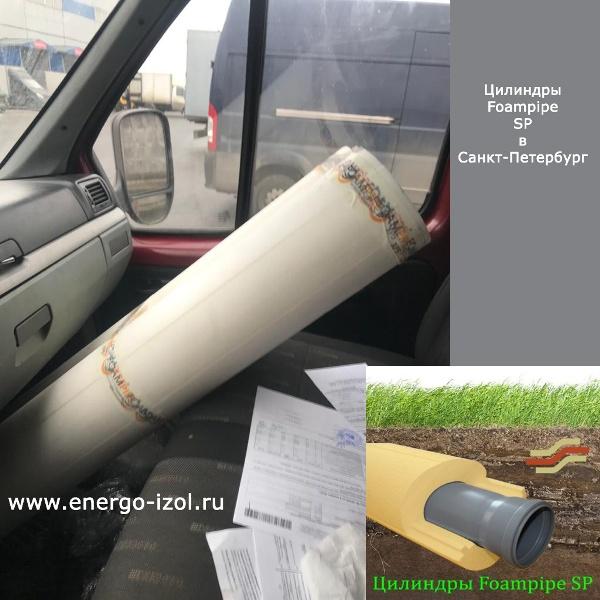 Теплоизоляция труб в грунте, foampipe, фоампайп